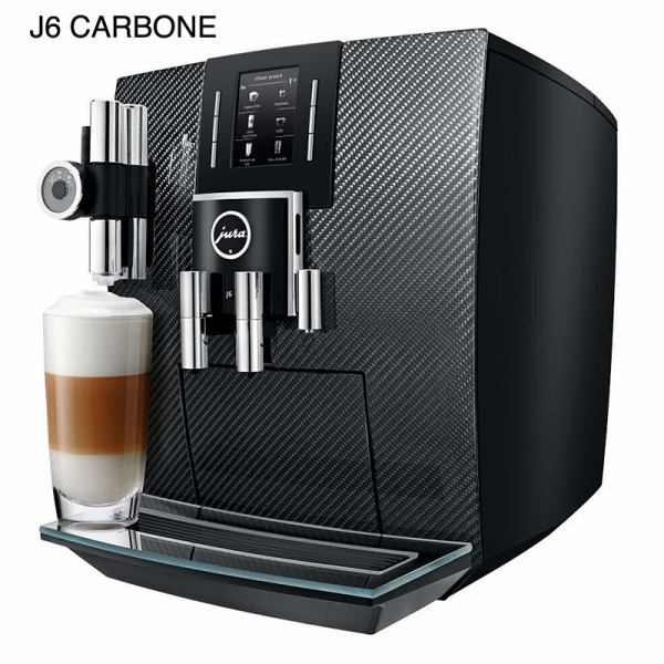 machine a cafe a grain jura image gallery machines a cafe. Black Bedroom Furniture Sets. Home Design Ideas